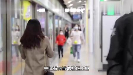 男子武汉封城后仍偷偷回家,父母不上报带孩子走亲戚,结果太悲剧了