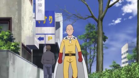 一拳超人:埼玉有人在偷窥你,哪个人你认识,是你的老熟人