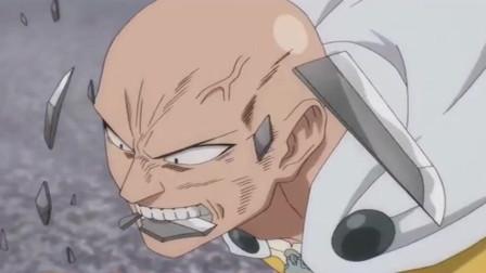 埼玉老师也是有脾气的人。