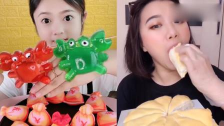 小美女试吃:果冻小螃蟹、榴莲千层蛋糕,吃出幸福的味道