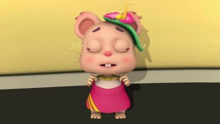 梦幻镇 第二季 爱缝补的咪咪鼠