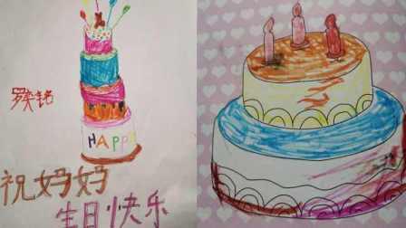 儿子视频送护士妈妈生日蛋糕画:妈妈你辛苦了,加油