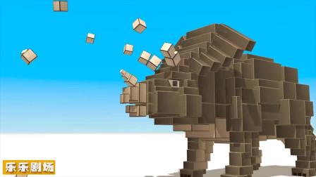 儿童趣味乐高:乐高积木恐龙系列,搭建三角龙,了解侏罗纪世界!