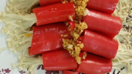 金针菇和辣椒的完美结合,好看更有意头