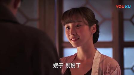 豆瓣高分电视剧《少帅》经典桥段--张学良与表嫂的纠葛