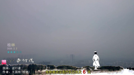 风雨中守望我们的逆行者第6天,今天的桂林风景,天气翻脸象翻书