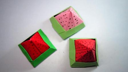 手工折纸,用纸折西瓜,简单易学