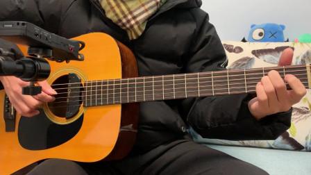 春风十里 - 鹿先森乐队 吉他弹唱