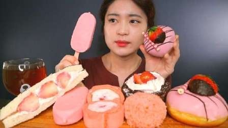 草莓甜甜圈、草莓奶油蛋糕卷、草莓糯米团、草莓奶油三明治