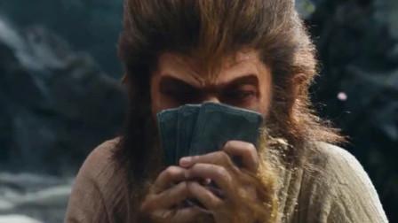 大天蓬:孙猴子打牌还会梭压水果赌注,天蓬喝醉调戏仙子下凡