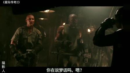主角:我要是你,马上就走。配角:你是在做梦吧,用你的水杯杀死我?主角:不,是茶杯。