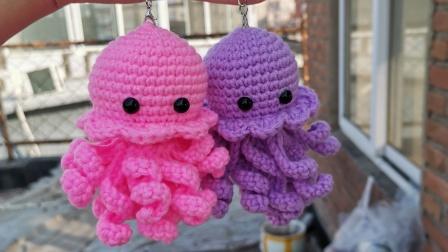 第22集大小宝手工海洋小萌物水母钩针编织视频教程各种色彩是不是吸引到你了手工编织网