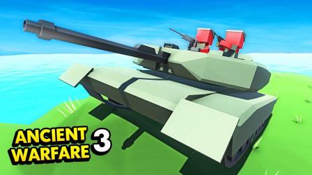 古代战争模拟器!猎豹坦克突袭敌军堡垒!面面解说