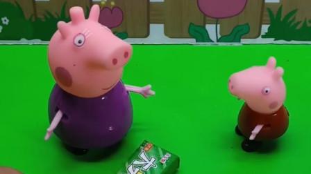 猪奶奶给乔治买了口香糖,佩奇也想吃,猪奶奶只给乔治