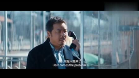 囧妈:富豪站台抽烟,公用电话诡异的响了,一接听是下属