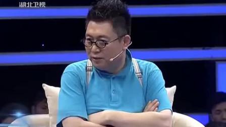 大王小王:王为念套路盲人小伙,你把钱放在哪?小伙的回答很真实