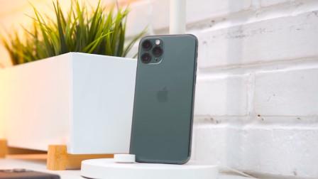 iPhone11 Pro使用3个月后,不吹不黑,这一万块花得真值!
