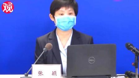 天津一百货大楼相继出现5例确诊病例!专家全程脱稿 揭开层层迷雾