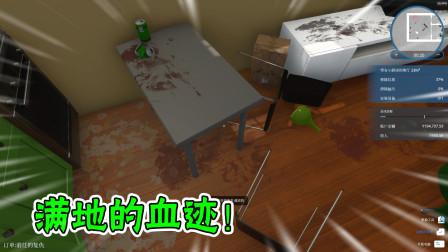 房产达人01:金盆洗手干起装修工,在雇主家里发现血迹!