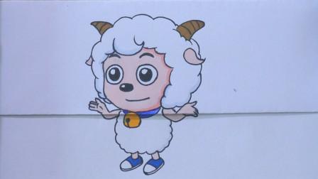 假如喜羊羊去了美国和日本,会有什么变化呢?用1张纸手工DIY展示