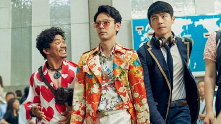 《唐人街探案3》王宝强刘昊然爆笑闯东京,唐探家族好嗨哟