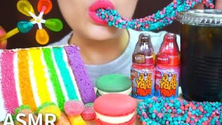 马卡龙、珠串粒粒糖、奶瓶糖、水果软糖、彩虹蛋糕、冰美式咖啡