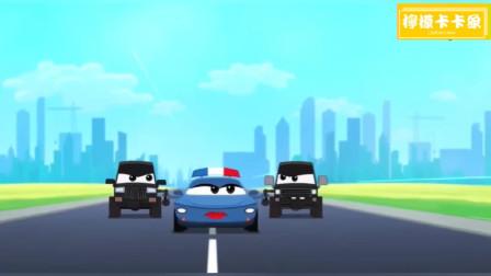 小汽车的速度与激情,汽车英雄挺身而出解救油罐车!汽车总动员游戏