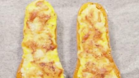芝士焗南瓜做法,美味简单