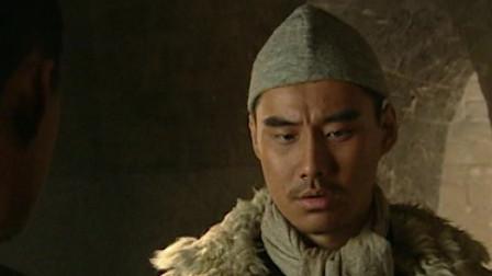 吕梁英雄传:康有富找雷石柱抱怨,不想再住在康锡雪那里了