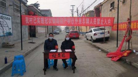 杭州发布十项疫情防控通告,所有村庄小区单位封闭式管理
