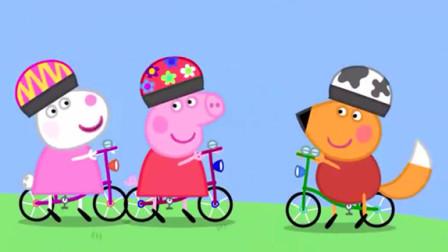 小猪佩奇7D22★ Peppa Pig粉红猪小妹粉红小猪游戏阳光穿透一切