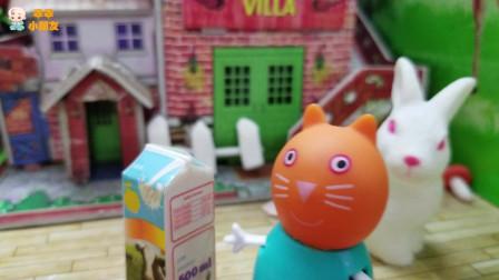 《小猪佩奇》小故事,坎迪喝的牛奶过期了,噢,怎么办呀!