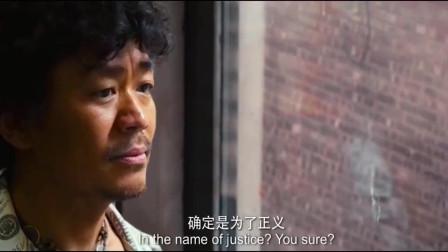 唐人街探案:宝强这口流利的中式英文,就是整部戏的最大亮点
