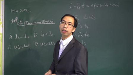 33、高三一轮复习北京海淀区期中考试试题 (5)