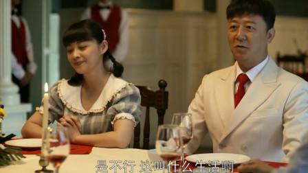 父母爱情:安杰家天天喝咖啡吃西餐,江德福大呼这是什么样的生活