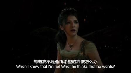 魔法黑森林:公主陷入纠结-害怕王子知道自己的真实身份