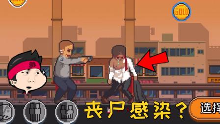 人生游戏:张叔成为警察为民除害?今天这任务,好像有点危险!
