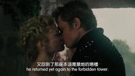 魔法黑森林:王子与公主私会-被巫师发现惨遭陷害