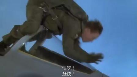 反斗神鹰:飞机坏了怎么办,但是你用订书机修就有点过分了