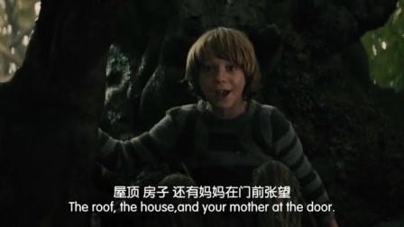 魔法黑森林:小男孩顺手牵羊-从天空仓皇逃窜回地面