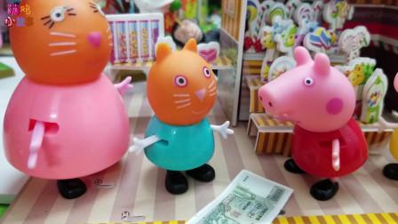 《小猪佩奇》小故事,偷拿妈妈钱的小猫坎迪,这是不对的哦!