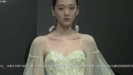 时装秀:绿色纱裙小仙女,清新青春灵动的气息,少女心满满!
