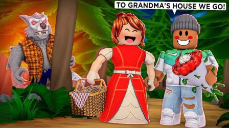 小飞象解说✘Roblox小红帽故事01 和小红帽一起找外婆,但在半路遇到了危险!乐高小游戏