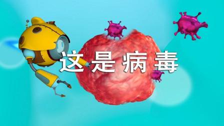 这就是新型冠状病毒,威胁人类健康的杀手