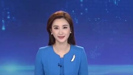 """珠江新闻眼 2020 美国取消对中国""""汇率操纵国""""的认定"""