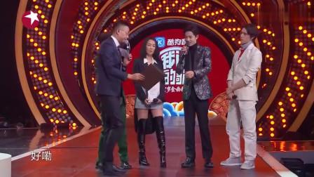 我们的歌-肖战重庆话版《火》超搞笑!那英都忍不住笑出声