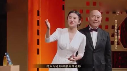 我就是演员:最后的对决是李冰冰vs秦昊,佟大为vs惠英红啊!