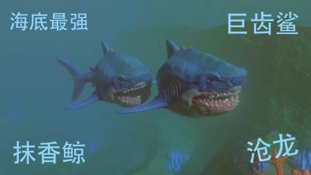 海底大猎杀:50级食人鱼挑战海底三个最强生物