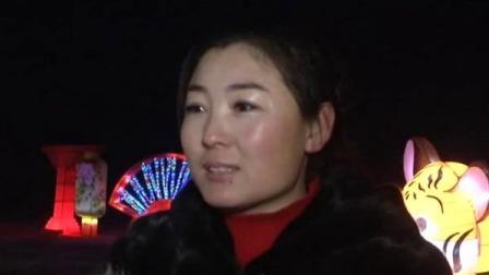 新闻直播间 2020 内蒙古通辽:灯会演出迎新春 欢乐祥和过新年