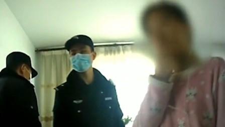 女孩玩游戏生气砸墙 邻居以为发生不测报警